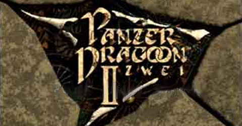 Panzer Dragoon was truly ahead of it's time and the gameplay was so amazing.